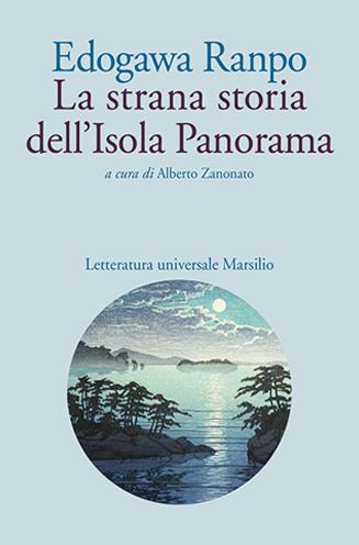 La strana storia dell'Isola Panorama